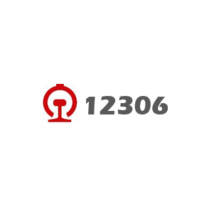logo_12306.png