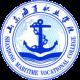 山东海事职业学院